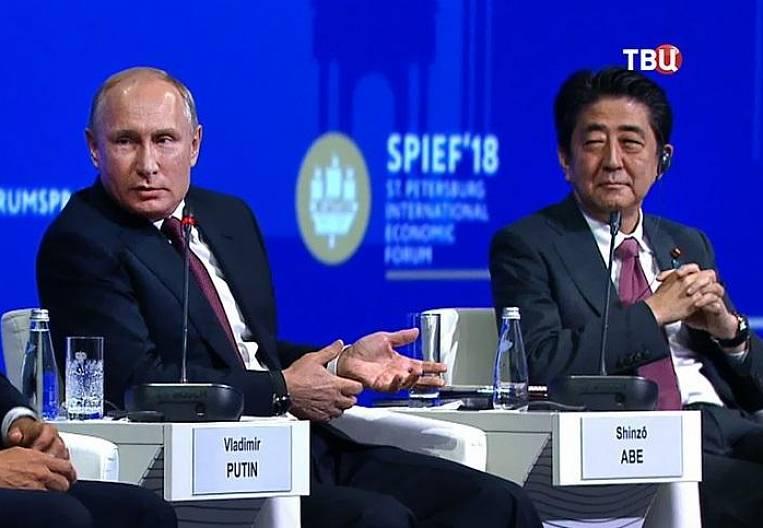 Russia-Japan: summit meetings continue
