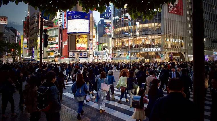 A rally demanding the return of the South Kuril Islands was held in Tokyo