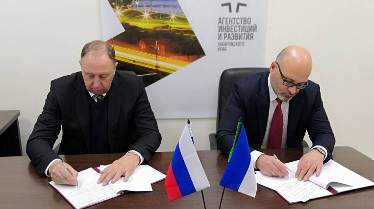"Rosatom's ""daughter"" will enter Khabarovsk Territory with an investment project"