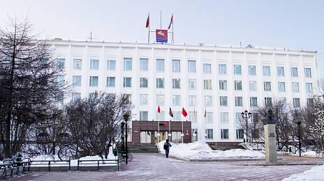 Magadan: year's results