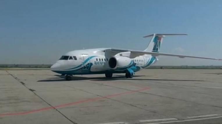 Flight to Chita and Khabarovsk resumed in Irkutsk