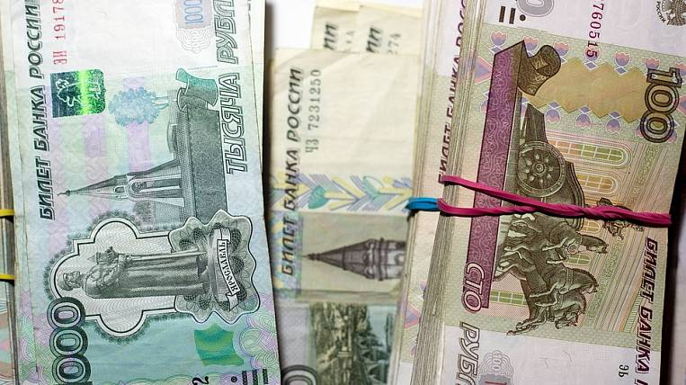 Payments on Soviet deposits will freeze until 2023 year