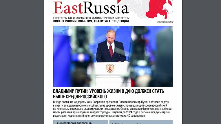 EastRussia Bulletin: MC-21 serial release is delayed due to problems with composite materials