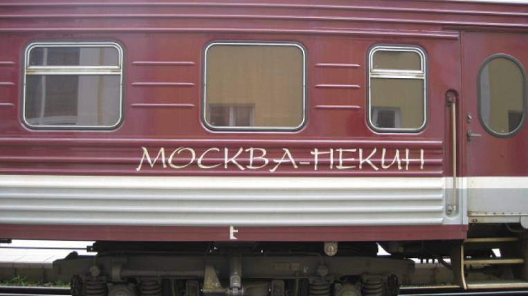 Beijing-Moscow train arrived in Russia without passengers