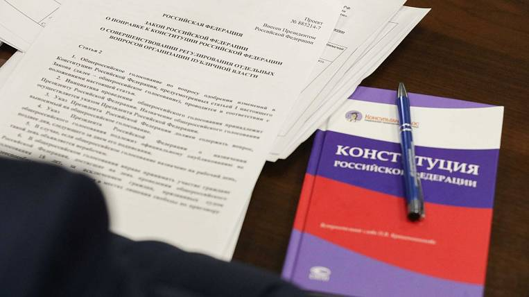 The State Duma adopted a bill on constitutional amendments