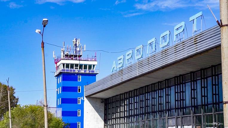 Khurba Airport will resume work in Komsomolsk-on-Amur