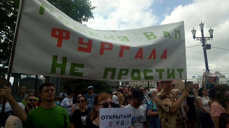 LDPR banned from holding a rally in support of Furgal in Moscow