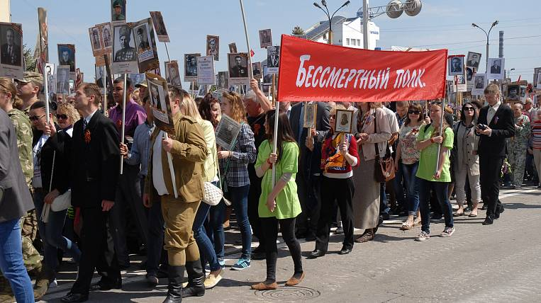 """The procession of the """"Immortal Regiment"""" is preparing to organize in Khabarovsk"""