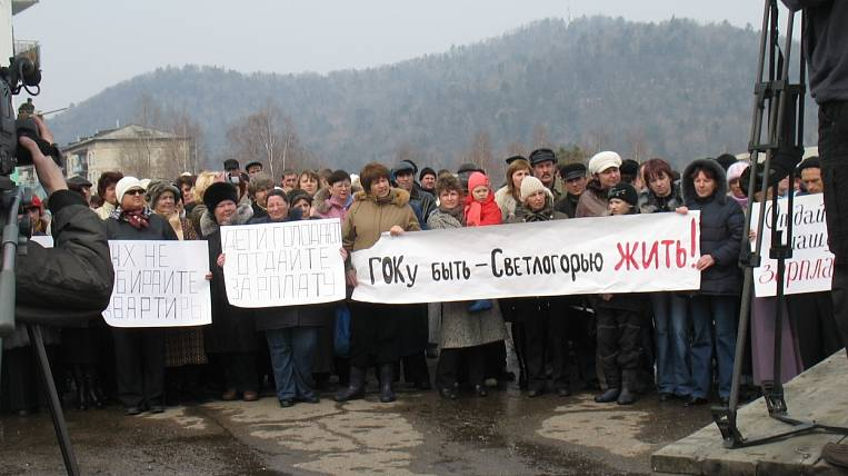 Residents of the taiga village in Primorye risk losing their jobs