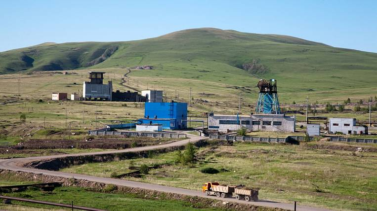Projects for the extraction of uranium and the processing of refractory ores will be supported by the FRDV