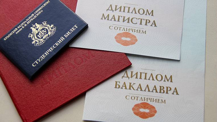The head of the district in Ulan-Ude resigned due to a fake diploma