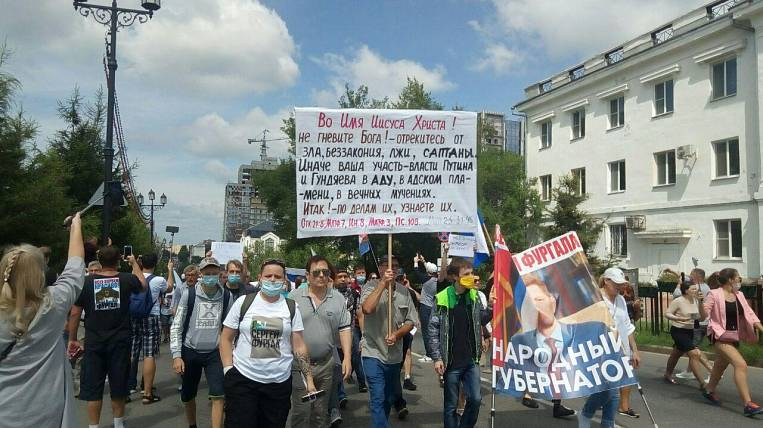 Belarusians supported by protesters in Khabarovsk