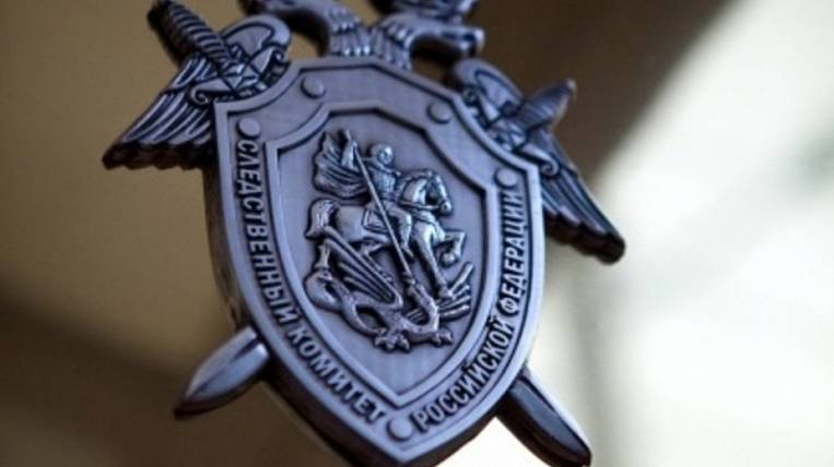 The son of the ex-head of the Irkutsk region was detained in the case of fraud