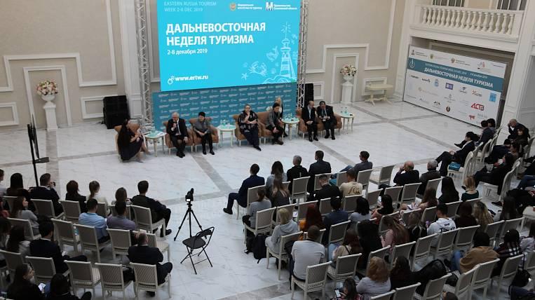 Far East Tourism Week ends on Sakhalin