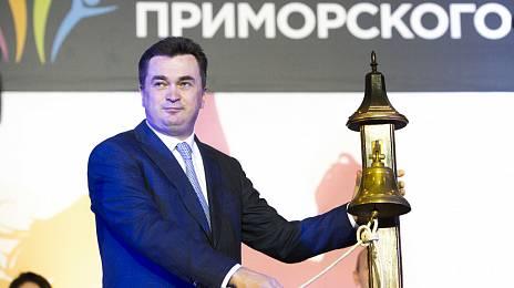 Primorsky Krai: results - 2014