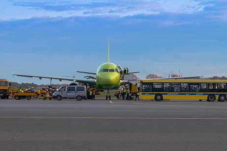 The Ministry of Transport declined to comment on the increase in airfare