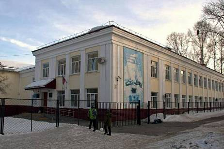 "Seven schools were evacuated in Khabarovsk due to ""mining"""
