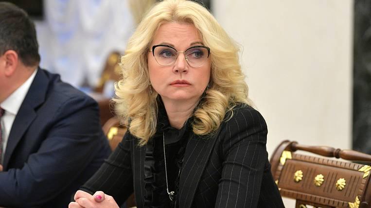 Golikova named key dates for the fight against coronavirus in Russia