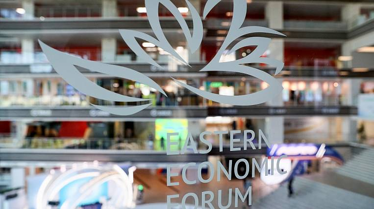 The consumer market network is being developed by VTB and Stolitsa on Sakhalin