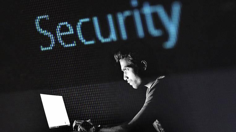 Internet fraudsters develop new data theft scheme