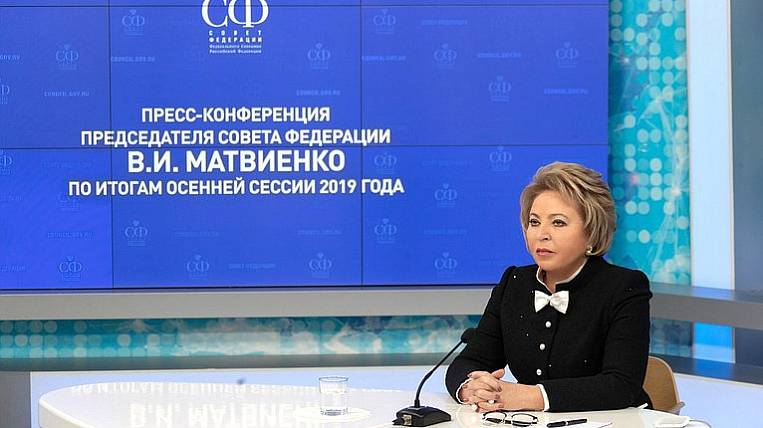 Matvienko offered to give free housing to large families