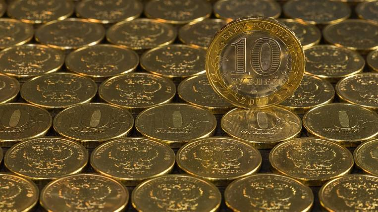 The Ministry of Finance predicted inflation and GDP for the next three years