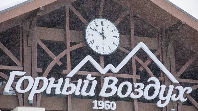 Trutnev against: there will be no cottage community on Mountain Air