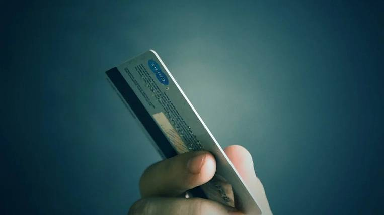 A court intervened in a case with a transport card in the Khabarovsk Territory