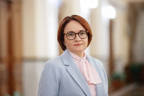 Nabiullina: the government should abandon state regulation of prices
