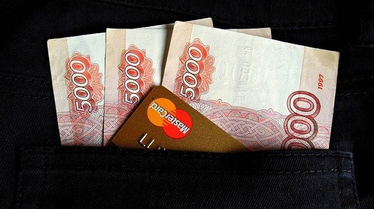 The concept of minimum wage may disappear from Russian legislation