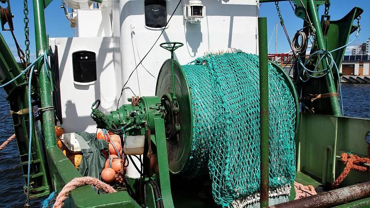 Far Eastern Far Eastern Fishery Profits Report Coronavirus Billions of Billion