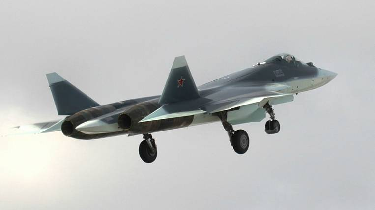 The fighter crashed in the Khabarovsk Territory
