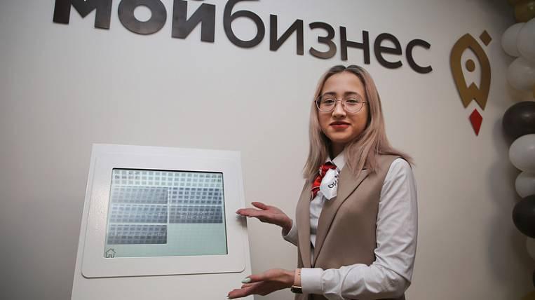 Entrepreneurship Development Center opened in Chukotka