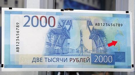 "Sakhalin ""grew"" to the mainland"