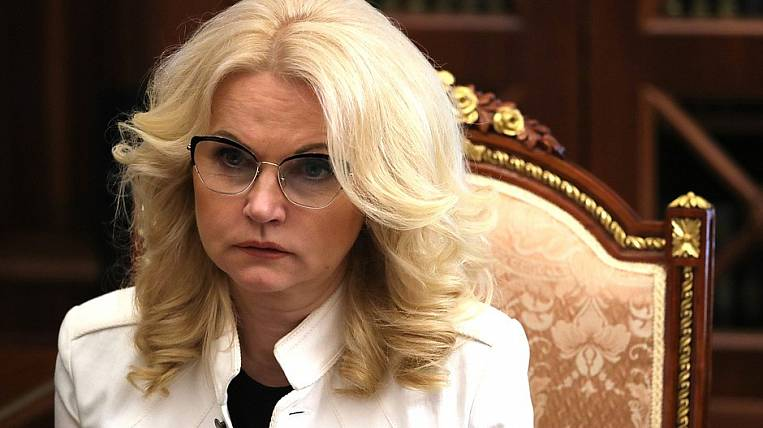Golikova called the income of Russians with an average salary small