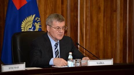 Yuri Chaika gave pre-election instructions
