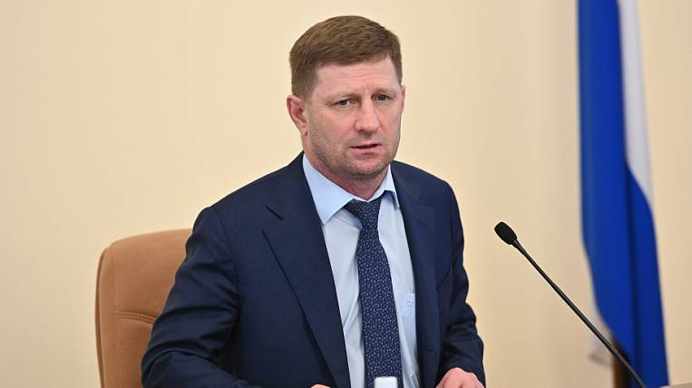 The petition in defense of the governor was made by residents of the Khabarovsk Territory