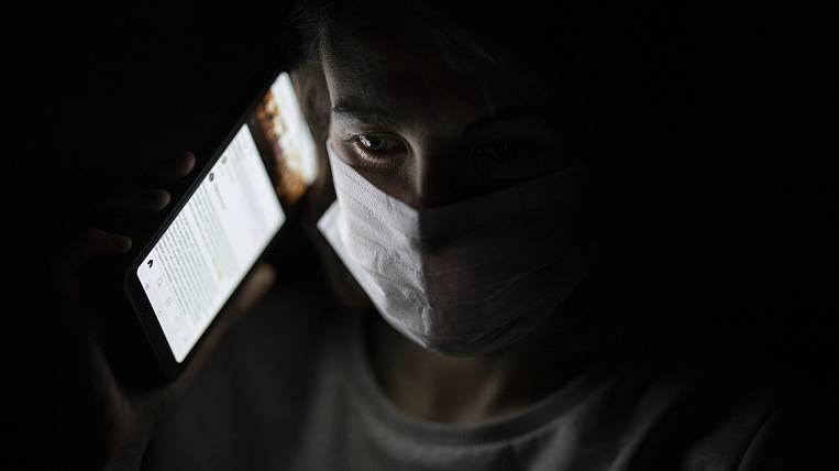 Coronavirus in the Far East: information on the morning of September 16