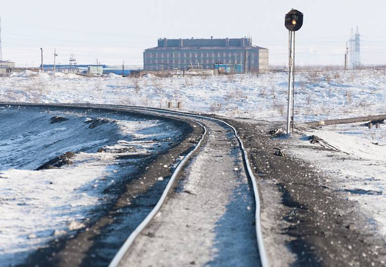 Permafrost gets status and budget