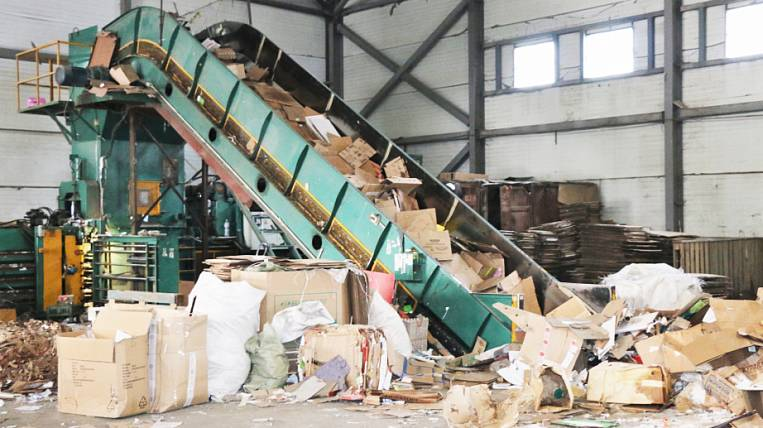 New waste sorting stations will be built in the Khabarovsk Territory