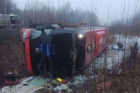 Three people died in an accident with a passenger bus in the Khabarovsk Territory