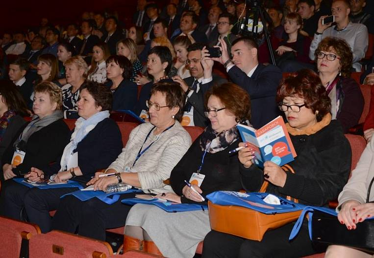 Business forum acquires Far East