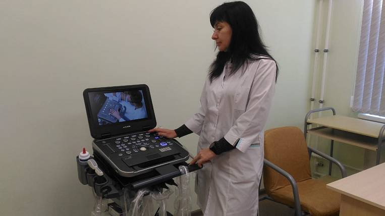 In Svobodny, the clinic was overhauled for a single subsidy