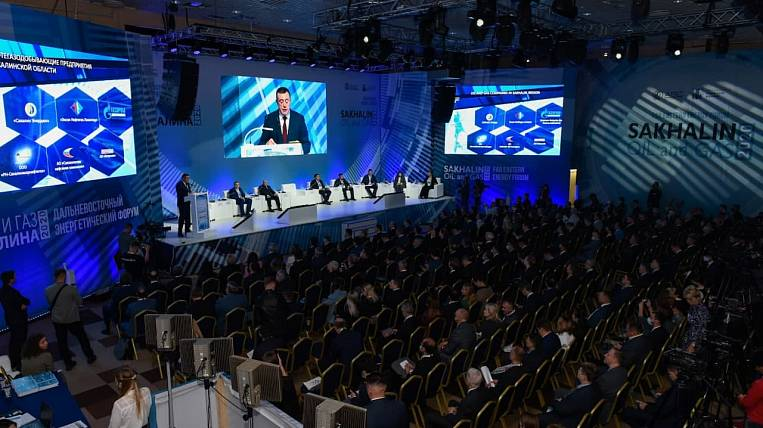 Development of green energy will be discussed at the Sakhalin Oil and Gas Forum