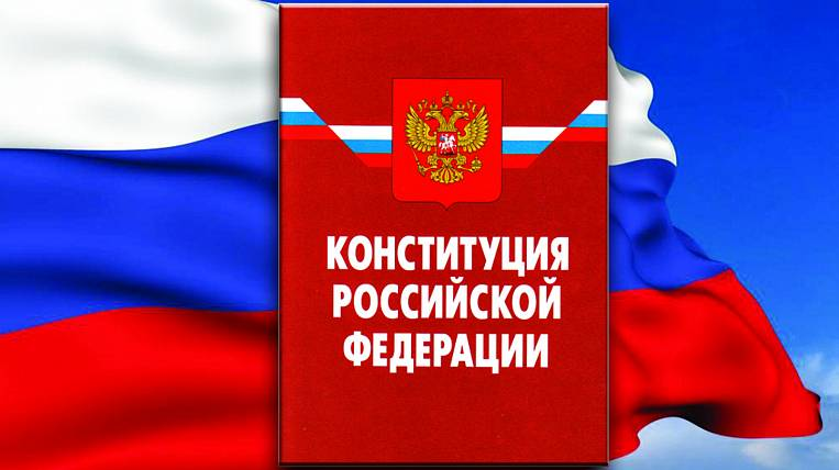 86 116 Khabarovsk citizens expressed their opinion on amendments to the Constitution