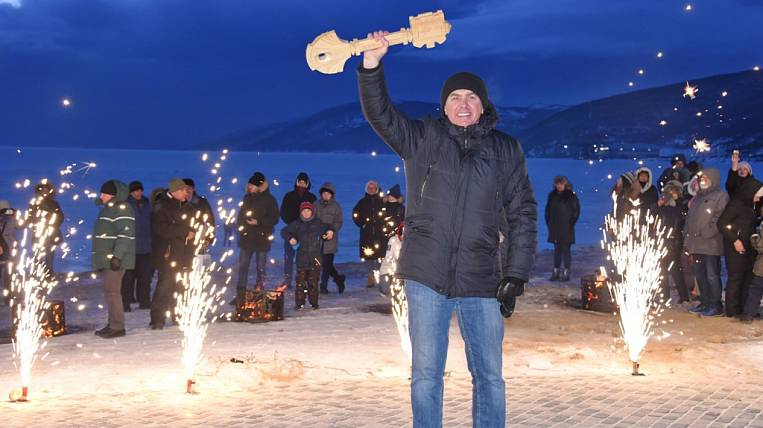 Mayak Park opened in Magadan for 185 million rubles