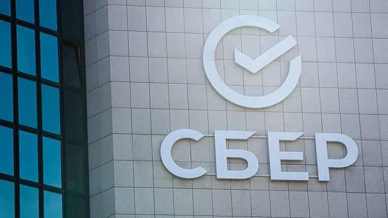 Sberbank becomes Sberbank