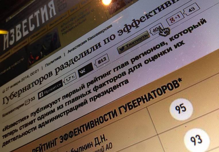 Sakhalin failure