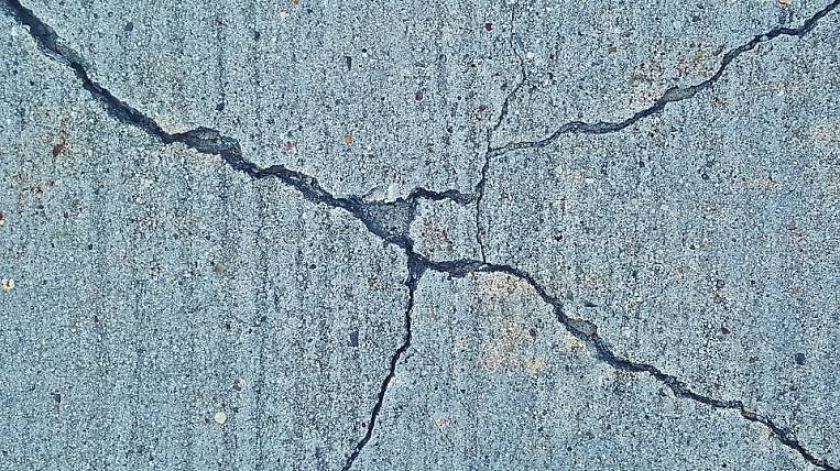 The earthquake occurred on Sakhalin