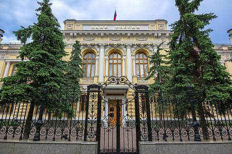 The Central Bank has increased the key rate to 5% per annum